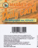 GREECE - Market In, Daily Member Card, Used - Non Classificati