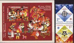Musik 1992 EUROPA UKRAINA 766/7 ZD+Block 1 ** 5€ Volksmusik Geige Zimbal Bloc Flag S/s Music Sheet Bf 50 Years CEPT - Ukraine
