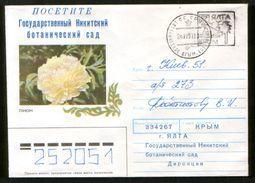 Ukraine 1993 Advertising Cover Visit The Nikitsky Botanical Garden ! Crimea, Postmark Botanicheskiy - Ukraine