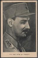 Major General Yigal Yadin - Israel Postcard Zahal IDF - Giudaismo