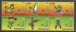Indonesia 2012 Mi 2975-2980 MNH ( ZS8 INSsech2975-2980b-all-(SP1) ) - Gymnastik