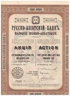 Titre Ancien - Banque Russo-Asiatique - Titre De 1911 - - Russia