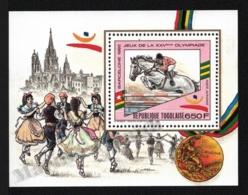 Togo 1989 Yvert BF 279A, Sports. Barcelona 92 Olympic Games, Horse Riding. Sardana & Medal - Miniature Sheet - MNH - Togo (1960-...)