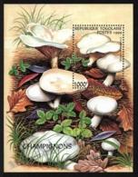 Togo 1999 Yvert BF 328B, Flora. Fungi, Mushrooms - Miniature Sheet - MNH - Togo (1960-...)