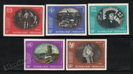 Togo 1970 Yvert 687-91, Art. Organizations. Assorted Paintings, UN 25th Anniv - Non Perforated - MNH - Togo (1960-...)