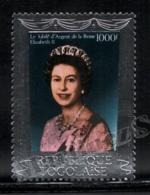 Togo 1977 Yvert 885, Royalty. Queen Elizabeth Silver Jubilee - MNH - Togo (1960-...)