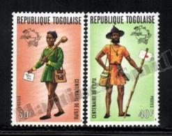 Togo 1974 Yvert 807-08, Post. UPU Centenary, Postmen - MNH - Togo (1960-...)