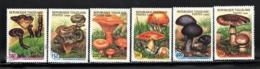 Togo 1999 Yvert 1688G-88M, Flora. Fungi, Mushrooms - MNH - Togo (1960-...)