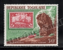 Togo 1969 Yvert Airmail 104, Geography. Geology. Aledjo Fault - MNH - Togo (1960-...)