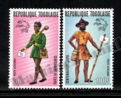 Togo 1974 Yvert Airmail 224-25, Post. UPU Centenary, Postmen - MNH - Togo (1960-...)