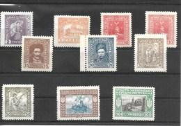 UKRAINE 1921 / Lot 10 T. Sur 14 /  Neufs** Sans CH N° YT 135, 136, 138 X 2, 139, 140, 141, 143, 145 Et 146 / - Ukraine