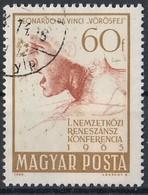 HUNGARY 2122,used - Ungheria