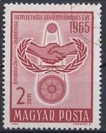 HUNGARY 2136,used,falc Hinged - Ungheria