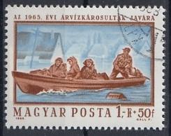 HUNGARY 2151,used - Ungheria