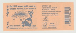 FRANCE - CARNET N° 858 C 7 - NEUF** NON PLIE - Marianne De Ciappa-Kawena - - Standaardgebruik