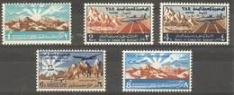 Yemen (YAR)  - 1964 Sana'a Airport MNH **  SG 306-310 - Yemen