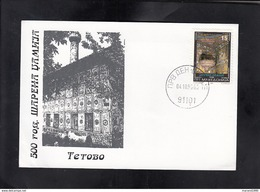REPUBLIC OF MACEDONIA, 1995, FDC, MICHEL 50 - THE PAINTED MOSQUE TETOVO / RELIGION ISLAM / RARE ** - Islam