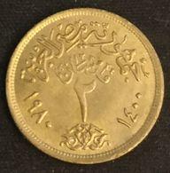 EGYPTE - EGYPT - 2 PIASTRES 1980 ( 1400 ) - KM 500 - Egypte