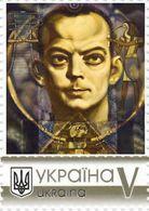 Ukraine 2020, Aviation, World Literature, Antoine De Saint-Exupéry, 1v - Ukraine
