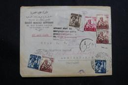 EGYPTE - Enveloppe Commerciale Du Caire Pour Amsterdam En 1955, Affranchissement Plaisant - L 61256 - Briefe U. Dokumente