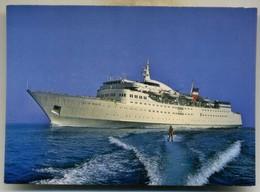 17 Carte Identique, Paquebot Car-ferry, ÎLE DE BEAUTÉ (SNCM) - Steamers
