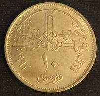 EGYPTE - EGYPT - 10 PIASTRES 1992 ( 1413 ) - KM 732 - Mosquée De Mehemet Ali - Egypte