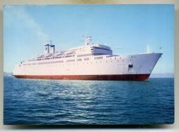 7 Carte Identique, Paquebot Car-ferry, LE ROUSSILLON  (SNCM) - Passagiersschepen