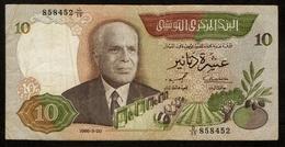 Tunesië / Tunisa / 1986 / D15 858452 / Banque Centrale De Tunisie / 10 Dinars / 2 Scans - Tunisia