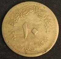 EGYPTE - EGYPT - 10 MILLIEMES 1960 ( 1380 ) - KM 395 - Egypte