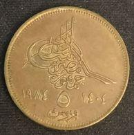 EGYPTE - EGYPT - 5 PIASTRES 1984 ( 1404 ) - KM 555.1 - Aegypten