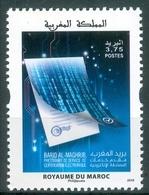 MOROCCO MAROC MOROKKO BARID AL MAGHRIB PRESTATAIRE DE SERVICE DE CERTIFICATION ELECTRONIQUE 2019 - Marokko (1956-...)