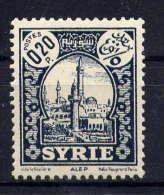 SYRIE - N° 201** - ALEP - Syria (1919-1945)