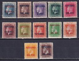 RAROTONGA 1919, SG# 48a-59, Part Set, George V, MH - Islas Cook