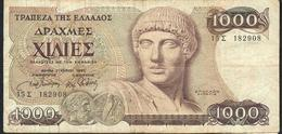 GREECE P202 1000 DRACHMAS 1987 AVF NO P.h. ! - Grèce
