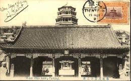 PEKING  Wan Sho San - China