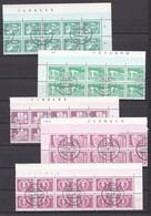 DDR  - 1973/89  - Aufbau In Der DDR - Sammlung - Bogenteile - Postfrisch - Unused Stamps