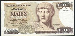 GREECE P202 1000 DRACHMAS 1987 AVF NO P.h. ! - Grecia