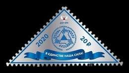 Ukraine (Donetsk) 2020 #184 Federation Of Trade Unions Of The Donetsk People's Republic MNH ** - Ukraine