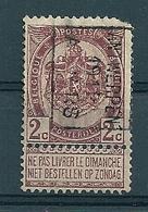 1582 Voorafstempeling Op Nr 55 - ANTWERPEN 1911 ANVERS -  Positie B (zie Opm) - Precancels