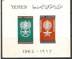 Yemen (YAR)  - 1962 Malaria Eradication S/sheet MH *  SG 168a - Yemen