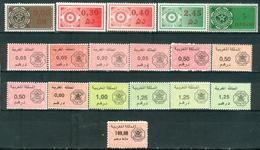MOROCCO MAROC MAROKKO 18 TIMBRES FISCAUX QUITTANCE - Marokko (1956-...)