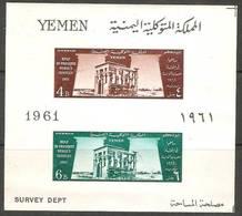 Yemen (YAR)  - 1962 UNESCO (Nubian Monuments) S/sheet MNH **  SG 160a - Yemen
