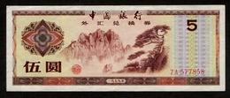 China / Chine / 5 Yuan / Five Yuan / Bank Of China / 1979 / 2 Scans / ZA 577858 - Chine