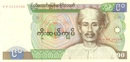 BURMA P. 66 90 K 1987 UNC - Myanmar