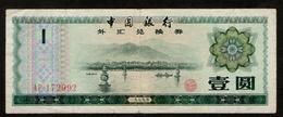 China / Chine / 1 Yuan / One Yuan / Bank Of China / 2 Scans / AP 172992 - Chine