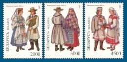 Belarus 1997 Mih. 227/29 National Costumes MNH ** - Bielorrusia