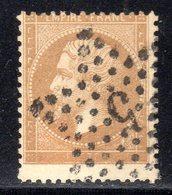 """N° 21b (Napoléon Oblitéré """"Etoile 5"""" + 3 Variétés) : RARE !!! - 1862 Napoleon III"""