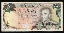 Iran / 500 Rials / Mohammad Reza Pahlavi / Bank Markazi Iran / 2 Scans - Iran