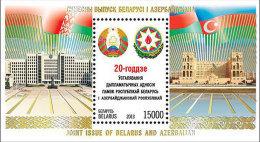 Belarus 2013 Mih. 956 (Bl.103) Diplomatic Relations With Azerbaijan (joint Issue Azerbaijan-Belarus) MNH ** - Bielorrusia