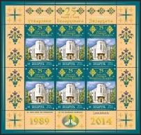 Belarus 2014 Mih. 1032 Belarusian Orthodox Church (Belarusian Exarchate) (M/S) MNH ** - Bielorrusia